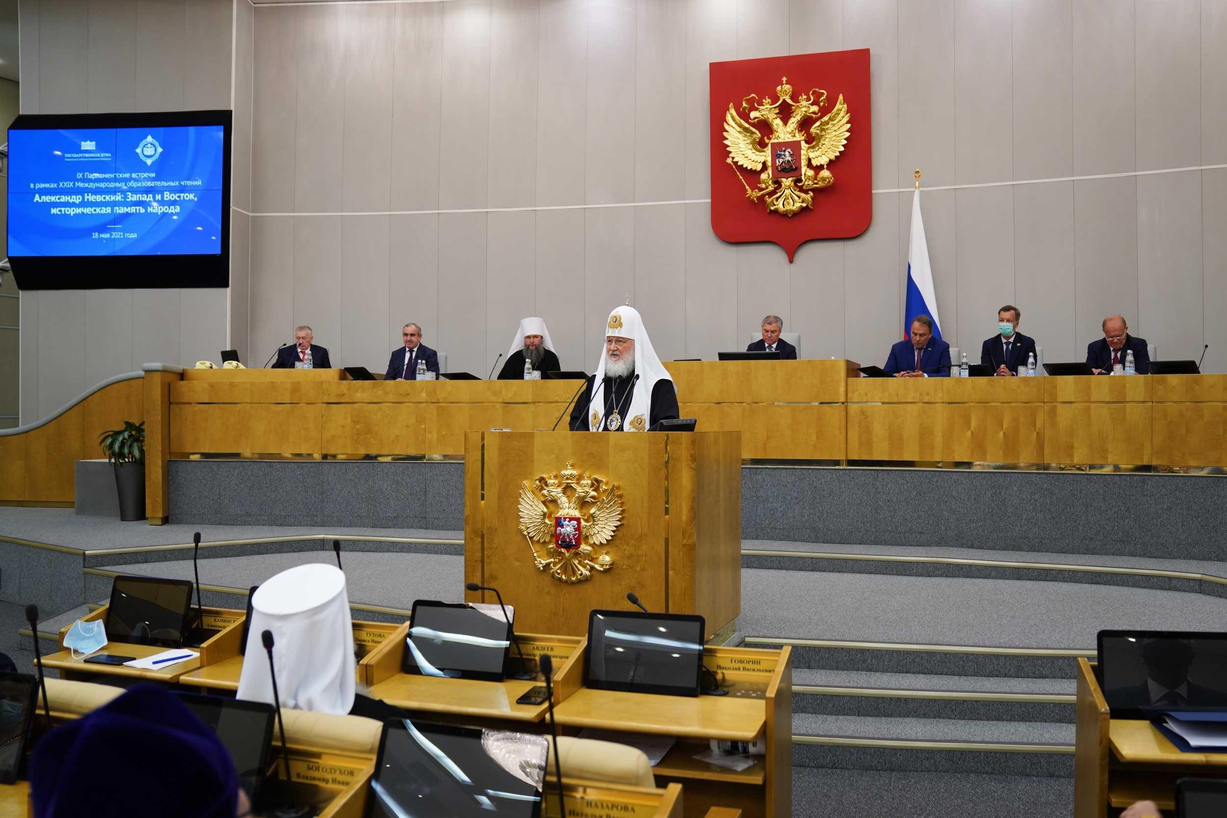 Святейший Патриарх Московский и всея Руси Кирилл выступает на пленарном заседании IX Парламентских встреч