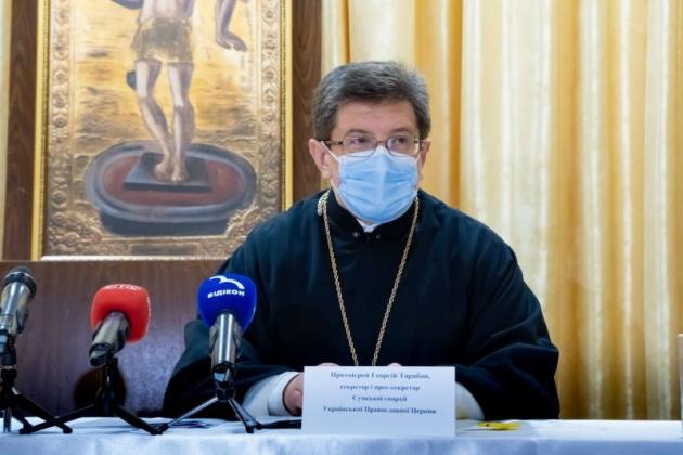 Пресс-секретарь Сумской епархии протоиерей Георгий Тарабан