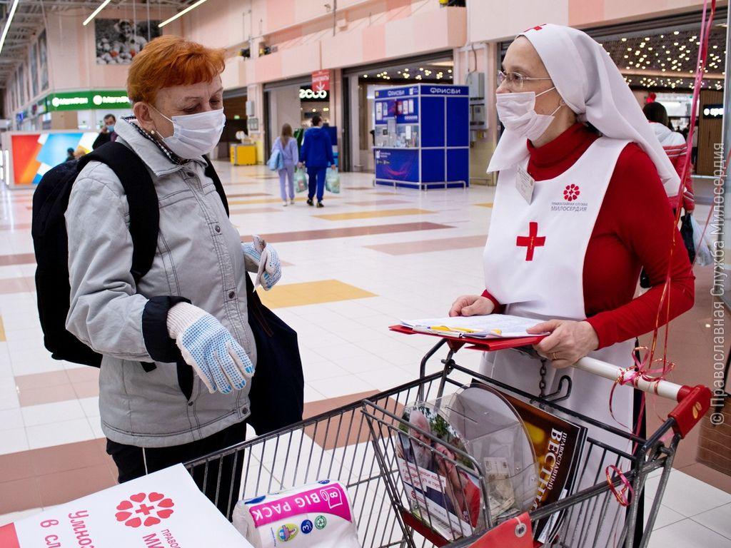 Сестры милосердия Екатеринбургской епархии принимают участие в благотворительной акции в поддержку нуждающихся семей