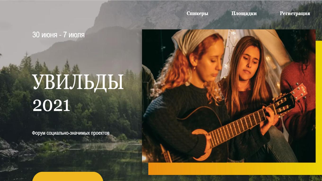 Летом в нескольких регионах России пройдут слеты православных трезвенников
