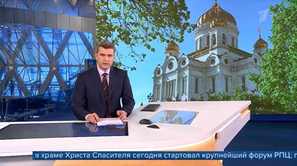 На Общецерковном съезде в Храме Христа Спасителя обсуждают благотворительные проекты Церкви