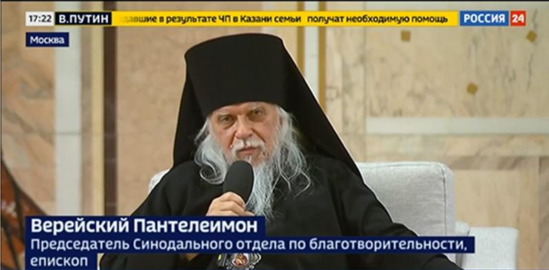 В Москве открылся форум Русской Православной Церкви в сфере благотворительности