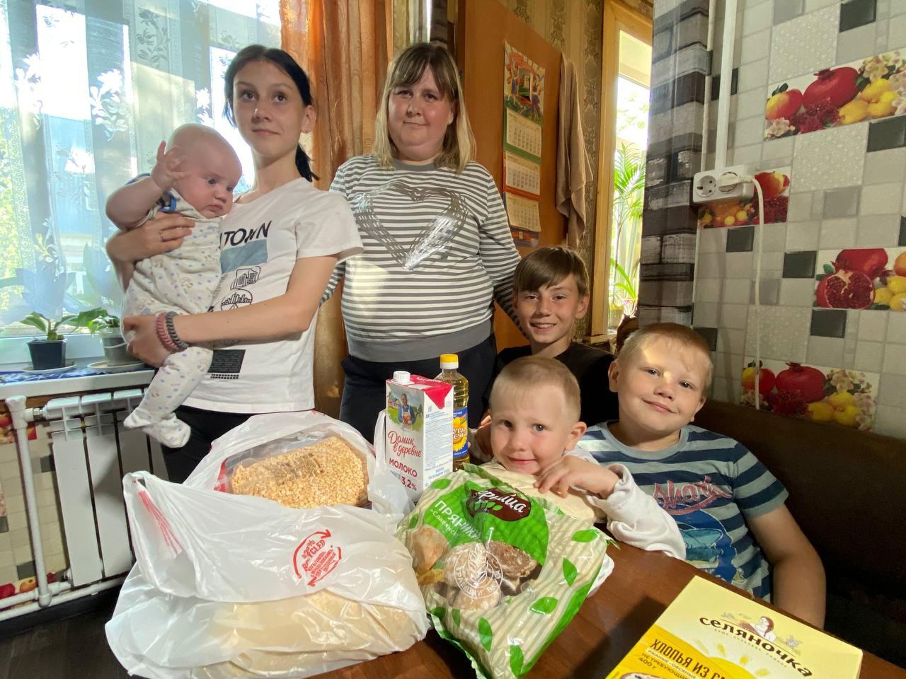 Продуктовая помощь Церкви нуждающимся семьям