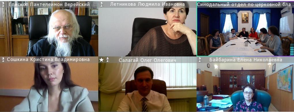 Участники заседания совместной Комиссии Церкви и Минздрава России