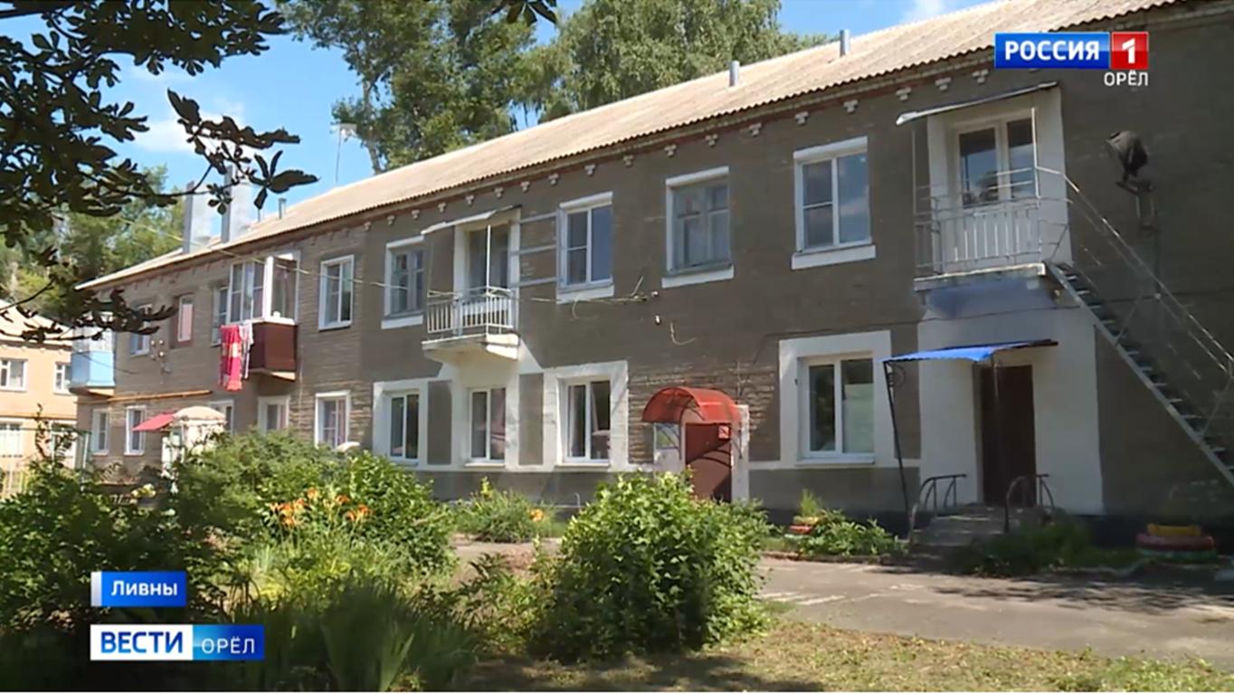 Здание будущего Свято-Елисаветинского дома милосердия для молодых людей с инвалидностью в Ливнах
