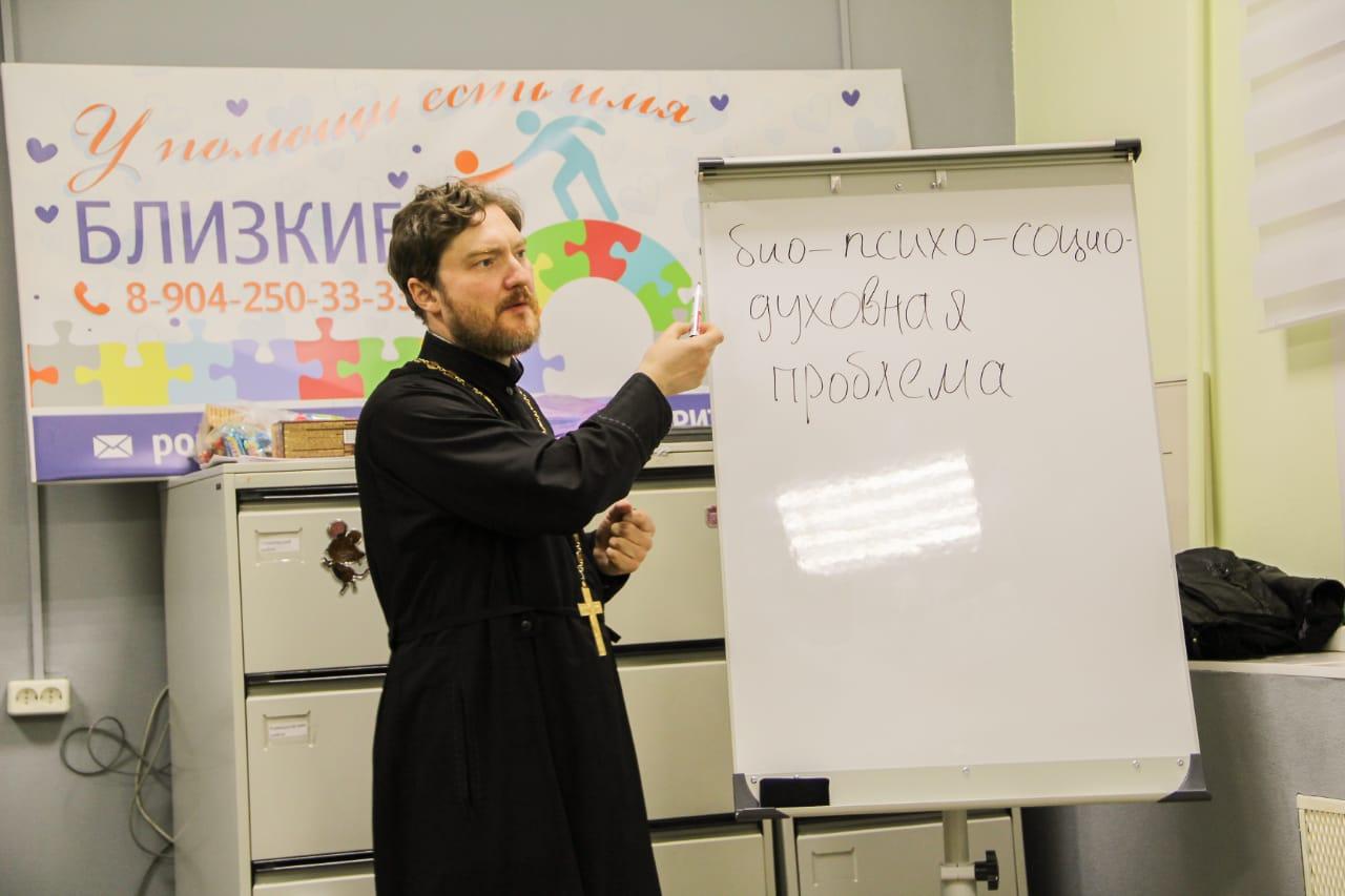 Занятия в «Школе трезвости» Владимирской епархии