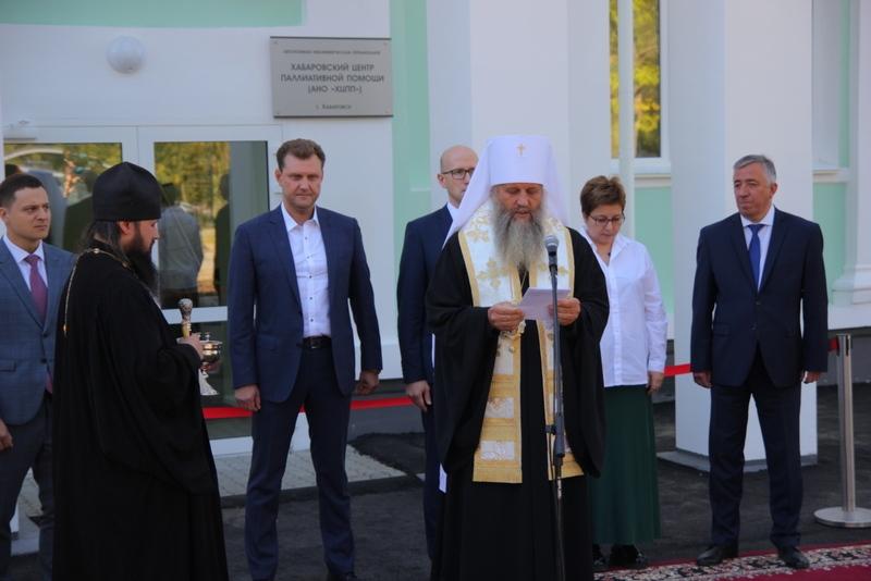 Освящение центра паллиативной помощи в Хабаровске