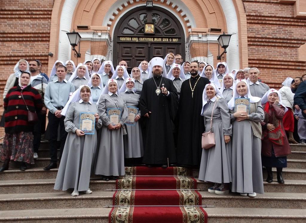 Митрополит Екатеринодарский и Кубанский Григорий и сестры милосердия