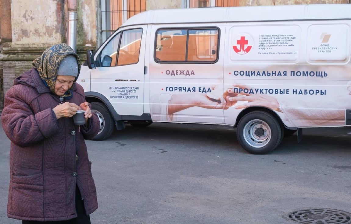 Автобус милосердия Санкт-Петербургской епархии