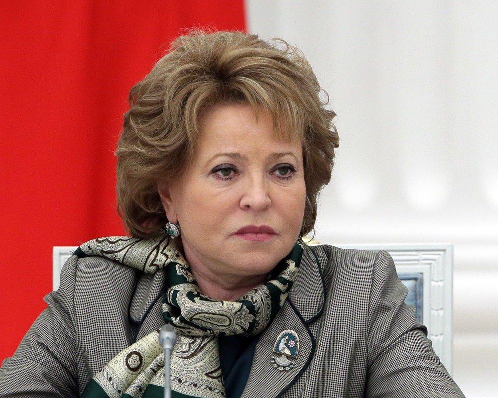 Председатель Совета Федерации Федерального Собрания РФ Валентина Матвиенко
