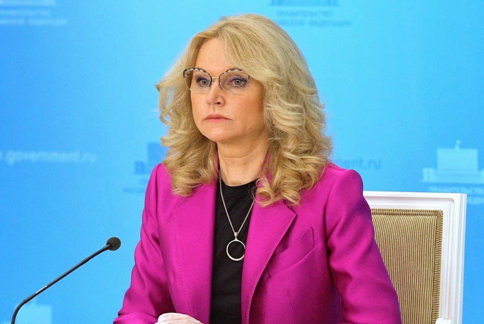 Заместитель председателя правительства РФ по вопросам социальной политики Татьяна Голикова